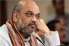 businessman has accused amit shah of hurting the businessman