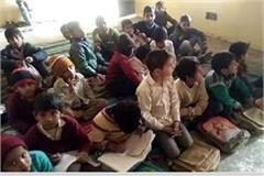 faridabad primary school reopened after impact of news
