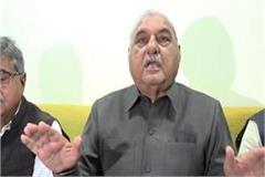 bhupinder singh hudda commented on manish grover statement