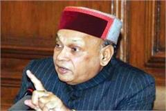 dhumal said congress government works with the spirit of exchange
