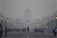 the quality of air in delhi is maintained in bad range