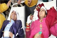 groom s car fall into ditch dath of woman 5 injured