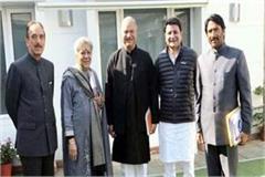 sudhir sharma met from rahul gandhi in delhi