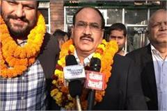 vijender ahlawat tops in bar council election results