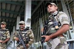 central government refuses to deploy cisf prisons of punjab