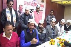 jai hind s allegation cm khattar contesting on caste ism