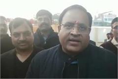 minister vipul goyal compares navjot sidhu to pheasant