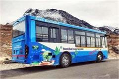 electric buses will be seen running on roads of shimla dharamshala