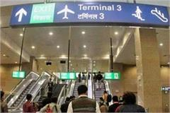 nri husband to leave wife leave wife for delhi airport