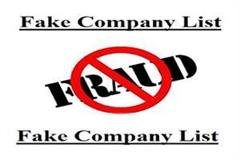 solan fake bills company 150 crores business