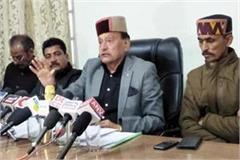 no agreement on development of chamba  pawan nayyar