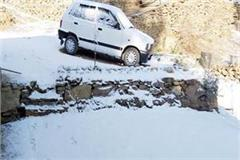 snowfall in elevated areas himachal came in grip of cold wave
