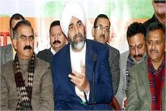 manpreet badal attack on modi government in shimla