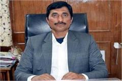 dc wrote letter patanjali yogpeeth deposited 2 38 crore lease money
