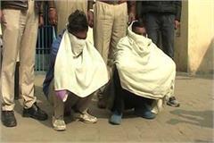 raduar police solved blind murder case
