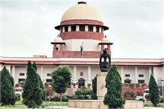 supreme court jolts kullu city council in waste plant case