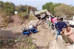 tractor fell down from bridge death of driver