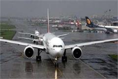 international and local flights affected due to weather degradation