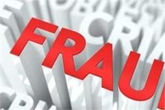 fraud case against panchayat head and secretary