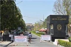 guru nanak dev university cancel examinations