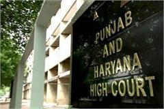 punjab and haryana high court judge