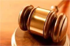 judge transfer in haryana