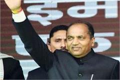 cm said attempts to make himachal the no 1 state