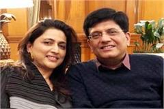 railway minister with wife reached shimla on anniversary