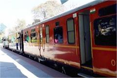 transparent coach will run with steam engine on rail track