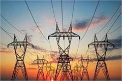 electricity consumers in punjab will start from april