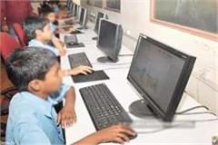 rti discloses  computer education without mou in schools of himachal