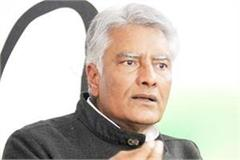 jakhar summoned the report about non public counselors in amritsar