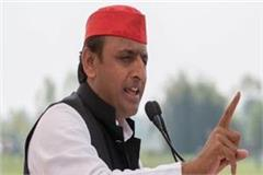 bjp insulted hindu religion by painting toilets with saffron color  akhilesh