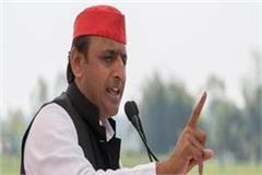 bjp government ministers and officials bent on defaming farmers  akhilesh