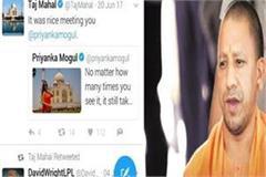 follow the taj mahal on twitter alone not following up to the cm yogi