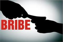 2 suspended in bribe case