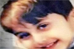 krishna bhatia murder case