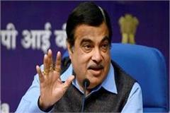 up  gadkari to give ghazipur to billions of rupees
