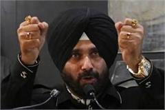 make sure to include punjab cities in clean india survey  sidhu