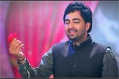 ed summons punjabi singer sharry mann   punjab