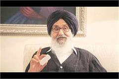 parkash singh badal is unwell