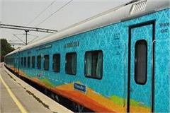 hamsafar express run to be announced from march