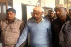 naresh 14 days judicial custody