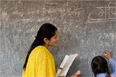4000 smc teachers to service extension of expectation