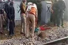 lover couple found dead in a worsened condition on rail track