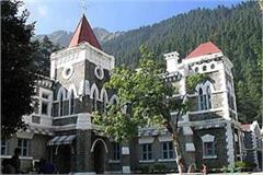 uttarakhand high court want death sentence in the case of rap from minor