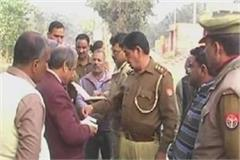 2 people arrested for conversion of religion