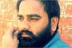 punjab police looking for vicky gonder pak link