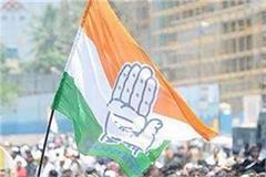 congress in preparation for campaigning in evm issue