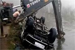 7 killed including two policemen killed in car in pond